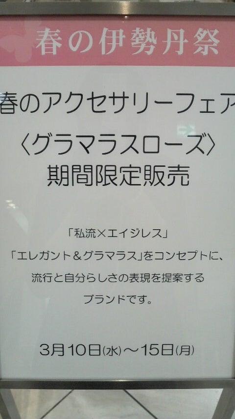 ~情熱の魔術~ K-wish社長、KAORUの独り言ブログ