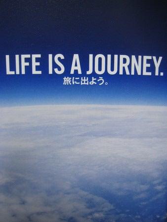BON VOYAGE!うさぎの旅ブログ ソウル旅行記up中