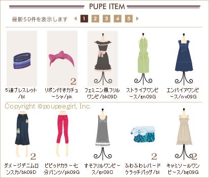 もんじゅのプペブログ-20100311_1