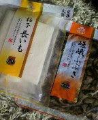 daily shion-2010031108520000.jpg