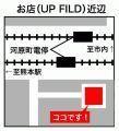 イベントLAB アップフィールド (熊本市河原町)
