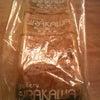 白川製パン 食パン!!の画像