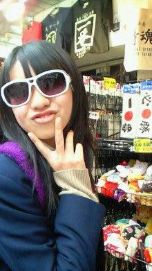 蒼井凛オフィシャルブログ「あおいりんご」Powered by Ameba-201001221431000.jpg