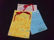 縄☆レンジャーランド-hiyoshi1