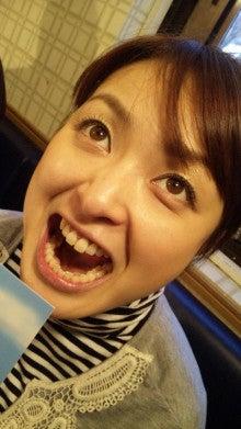 熊谷奈美オフィシャルブログ「奈美の毎日は面白っ」Powered by Ameba-100313_114905.jpg