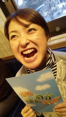 熊谷奈美オフィシャルブログ「奈美の毎日は面白っ」Powered by Ameba-100313_114845.jpg