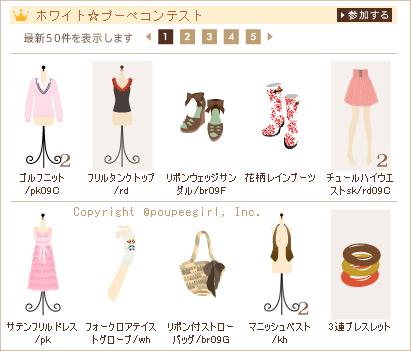 もんじゅのプペブログ-20100313_1