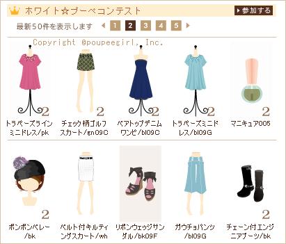 もんじゅのプペブログ-20100313_2