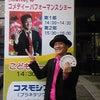 短時間すぎます、愛媛県。の画像