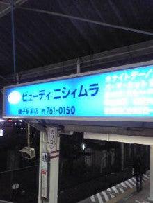 ぽれぽれカエルが雨に鳴く-Image012.jpg