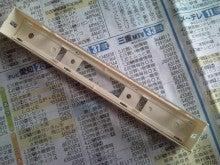 $「鉄」模型 ~目指せ!!一週 分割式レイアウト 名鉄風味~