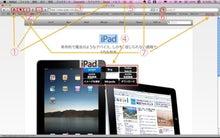 MacやらiPhoneブログ-Safari 機能拡張