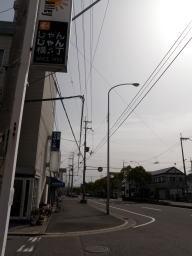 癒しの和歌山