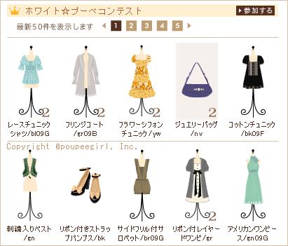 もんじゅのプペブログ-20100314_1
