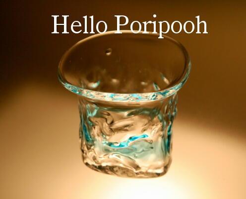 ぽりぷーのぶろぐ-Hello Poripooh