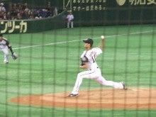 ファイティーファンクラブ -福八非公認グッズ撲滅!-