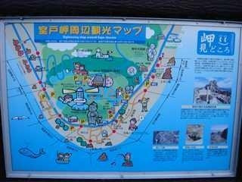 DEEP猛虎会(移行中)-室戸岬MAP