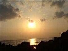 DEEP猛虎会(移行中)-室戸岬の夕日①