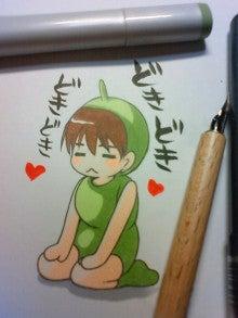 少年文化ブログ-NEC_0156.jpg