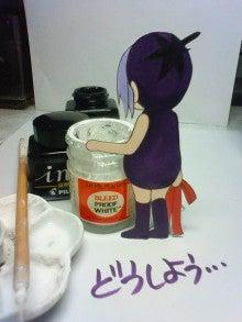 少年文化ブログ-NEC_0158.jpg
