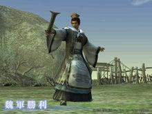 真・三國無双Online許昌のダンディとはこの夏侯舜のことよ!!