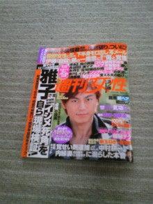 中川京美ブログ-100315_103021_ed.jpg