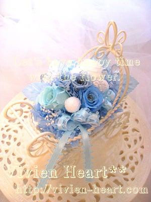 Vivien Heart** ~ヴィヴィアンハート~-ブルー