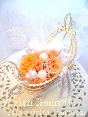 Vivien Heart** ~ヴィヴィアンハート~-オレンジ