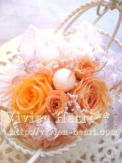 Vivien Heart** ~ヴィヴィアンハート~-オレンジ アップ