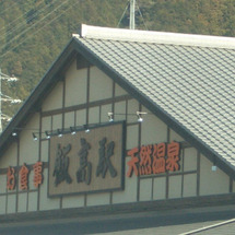 松阪旅行⑤