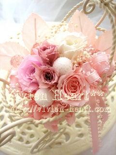 Vivien Heart** ~ヴィヴィアンハート~-ピンク アップ