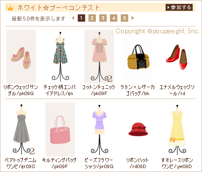 もんじゅのプペブログ-20100315_1