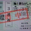 桜花賞ゲート状況(3…