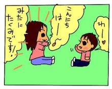 かなにゃ絵日記-100315_1