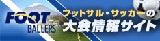 都倉賢オフィシャルブログ「都倉は一日にして成らず」by Ameba-footballers