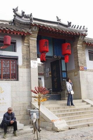 中国大連生活・観光旅行通信**-煙台「牟氏莊園」