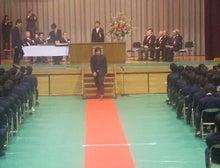 ワークライフバランス 大田区の女性社長日記-表彰状授与