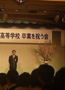 ワークライフバランス 大田区の女性社長日記-校長挨拶