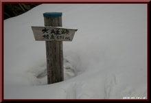 ロフトで綴る山と山スキー-0314_1517