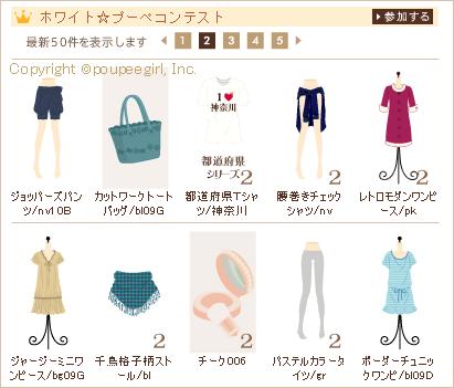 もんじゅのプペブログ-20100316_2