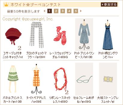 もんじゅのプペブログ-20100316_1