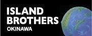 アイランドブラザーズ松尾店のブログ-island brothers