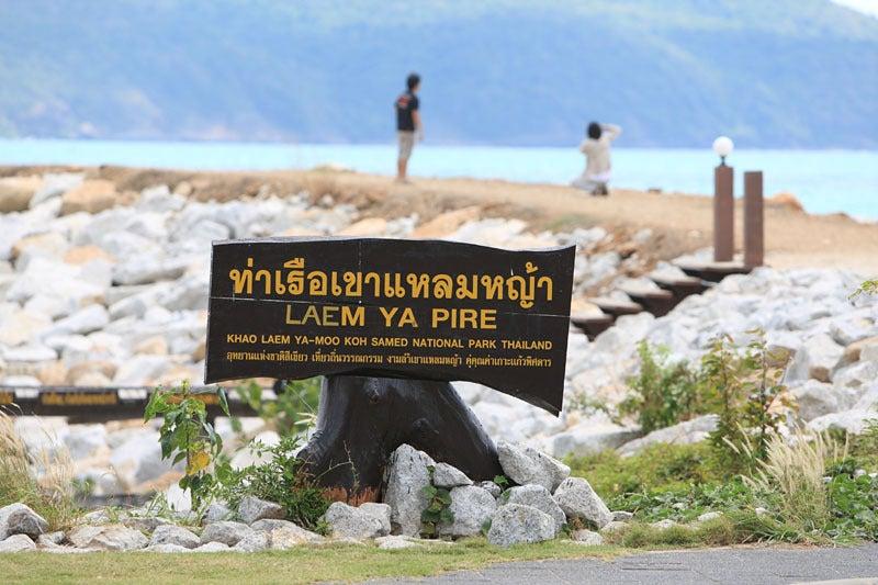 旅バンコク (バンコク暮らしと週末旅行)-KHAO LEAM YA