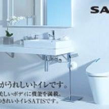 トイレのリフォーム(…