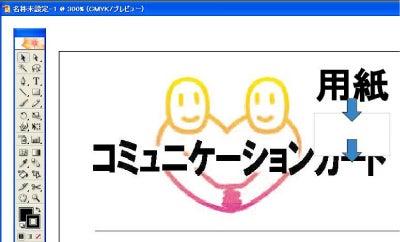 pdf 文字編集 フォント種類 pc環境