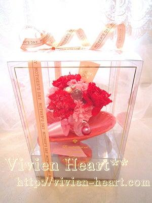 Vivien Heart** ~ヴィヴィアンハート~-カーネーションBOX