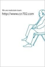 ccr702