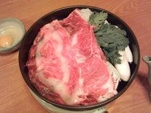 静岡おいしいもん!!! 三島グルメツアー-253.鍋1
