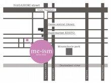 堀江のセレクトショップme-ism horie westオーナーのオープンしてもやっぱり奮闘記ブログ