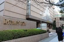 駒木会みんなのBLOG-20100316卒業記念パーティ/ロイヤルパークホテル